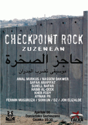 "Cartaz do documental de Muguruza ""Checkpoint Rock. Cancións dende Palestina"""