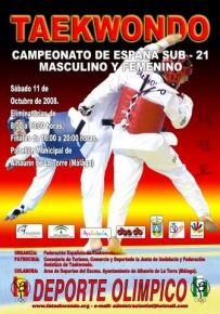 Cartaz do Campionato Estatal Sub 21